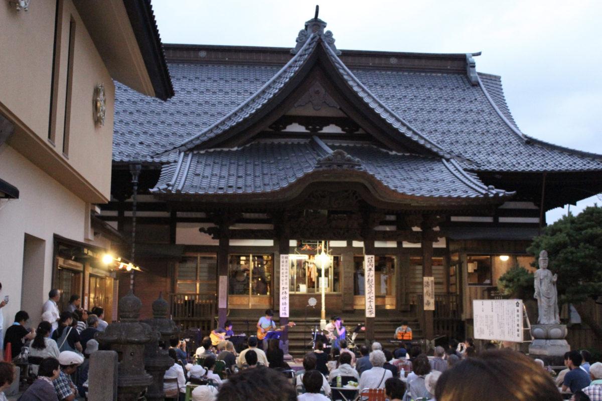 Kaikoji Temple5