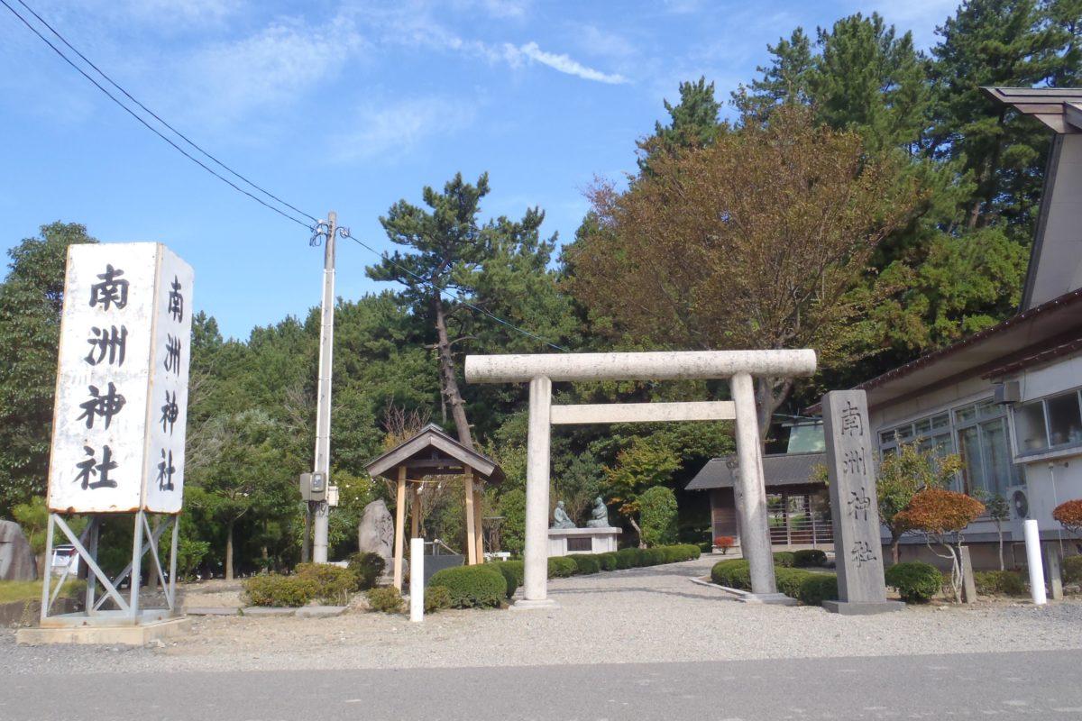 Nanshu-jinja Shrine1