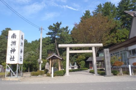 Nanshu-jinja Shrine