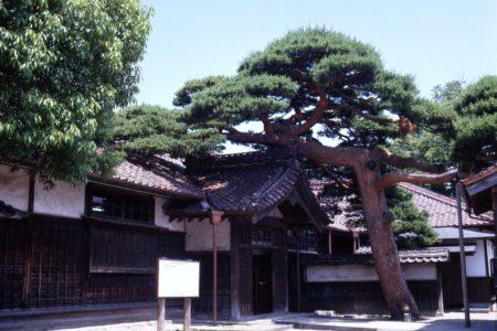 Historical Homma Residence