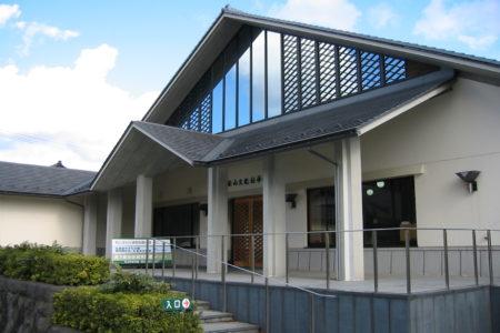 Matsuyama Cultural Heritage Museum