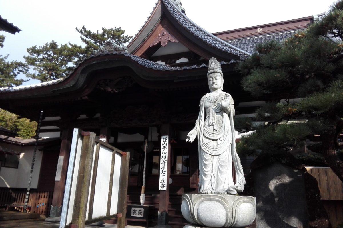 Kaikoji Temple1