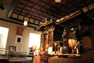 Kaikoji Temple4