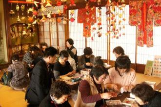 Making a Kasafuku Ornament2