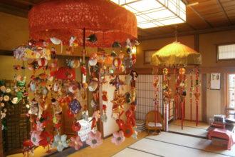 Making a Kasafuku Ornament4