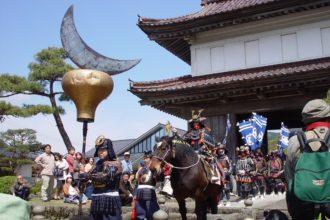 Matsuyama Historical Park3