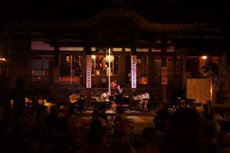 Tsukimi Live Moonlit Concert3