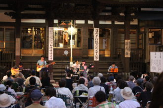 Tsukimi Live Moonlit Concert2