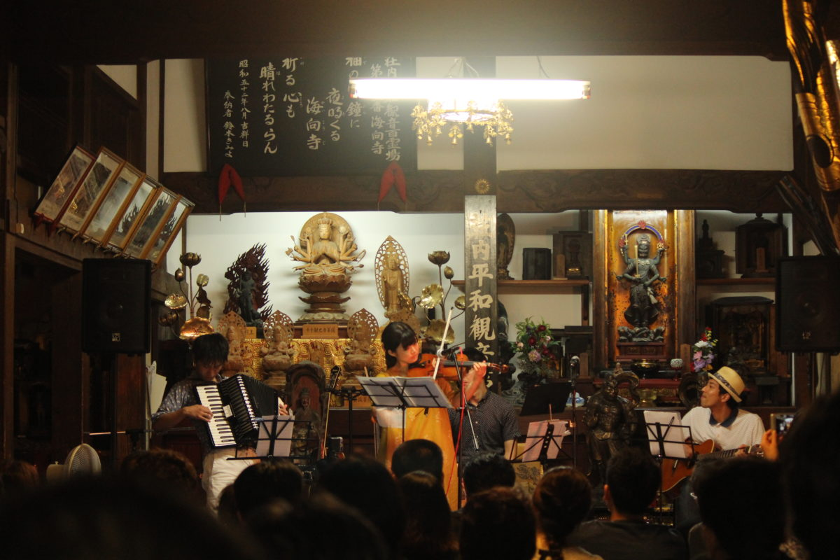 Tsukimi Live Moonlit Concert1