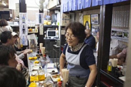 Kumura no Sakaba